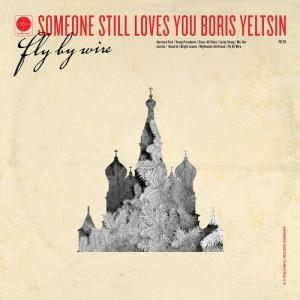 someone still loves you boris yeltsin - nightwater girlfriend